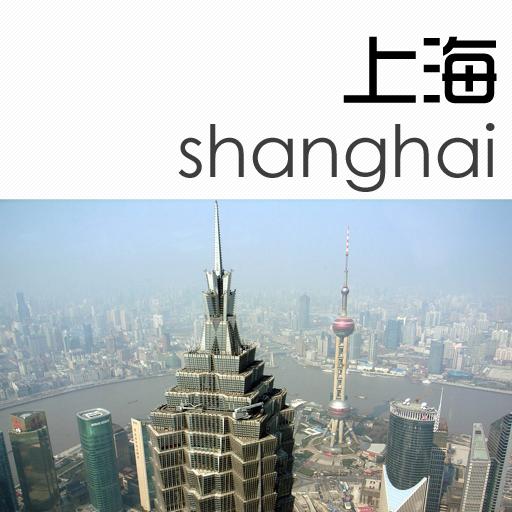 上海旅行攻略 LOGO-APP點子