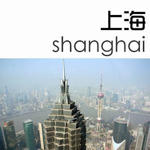 上海旅行攻略 旅遊 App LOGO-硬是要APP