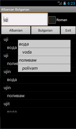 Albanian Bulgarian Dictionary