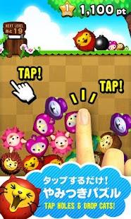薯貓 解謎 App-愛順發玩APP