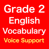 Grade 2 English Vocabulary