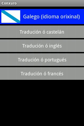Screenshots for Conxuro