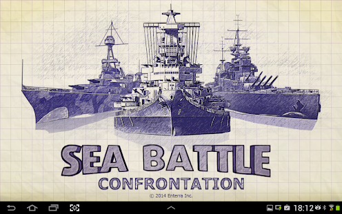 Sea Battle. Confrontation