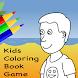 Kids Coloring Book Game FREE