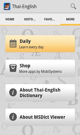 ThaiEnglish Dictionary