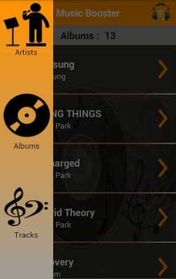 Music Booster - screenshot