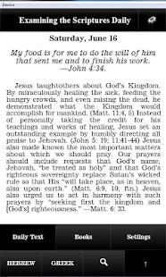NWT Bible (1984) - screenshot thumbnail