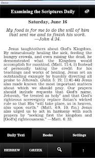 玩書籍App|NWT Bible (1984)免費|APP試玩
