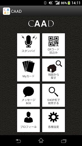 CAAD カード -音で広がるコミュニケーション