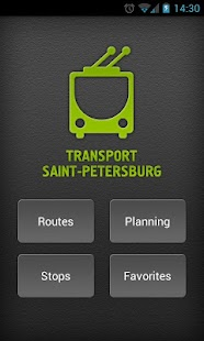 Transport St.Petersburg - screenshot thumbnail