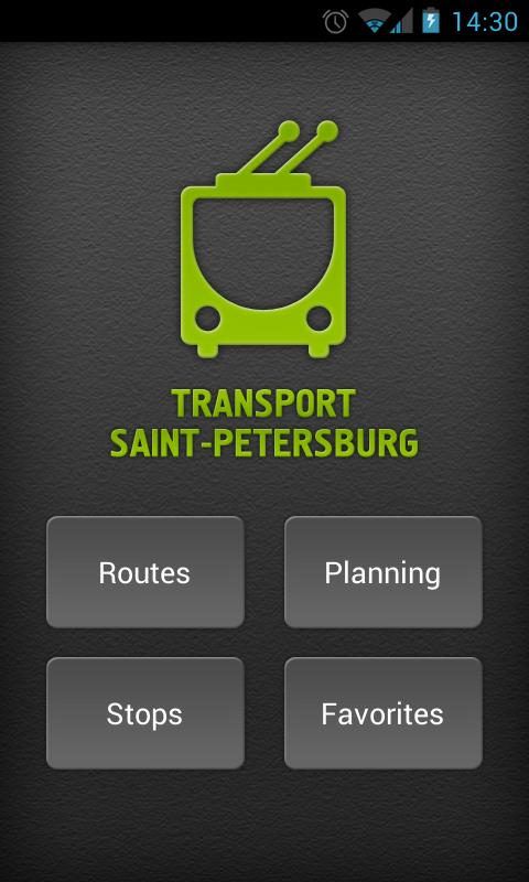 Transport St.Petersburg- screenshot