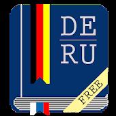 Немецко-русский словарь Free