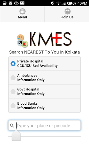 KMES-Kolkata Medical Emergency