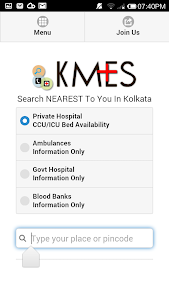 KMES-Kolkata Medical Emergency screenshot 0
