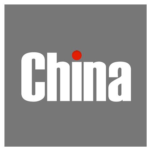 China Review LOGO-APP點子