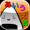 Study Hiragana icon