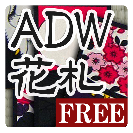 ADW Theme Hanafuda FREE LOGO-APP點子