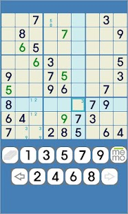 SUDOKING - King of SUDOKU- screenshot thumbnail