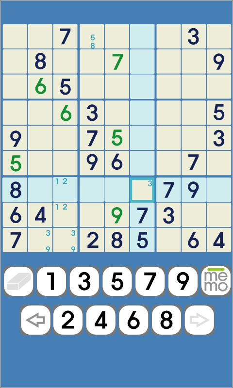 SUDOKING - King of SUDOKU - screenshot