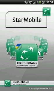 StarMobile - screenshot thumbnail
