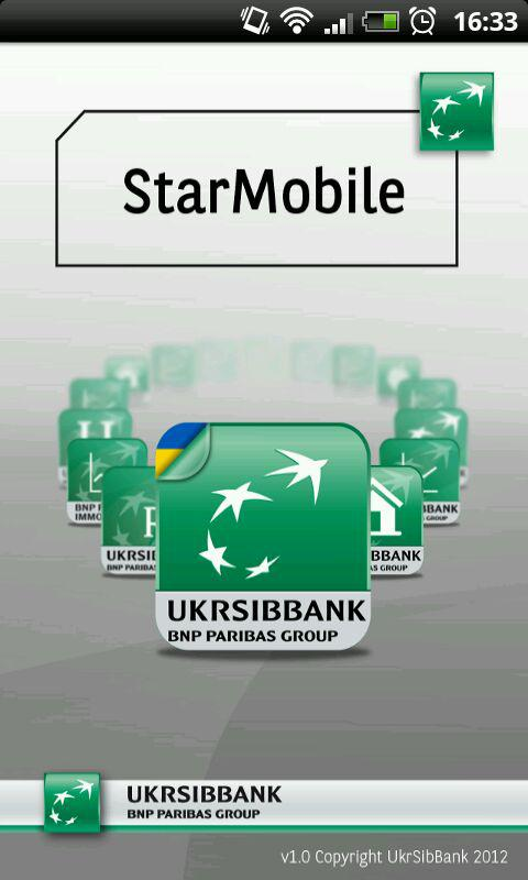 StarMobile - screenshot
