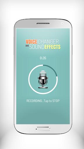 變聲軟件 - 神奇變聲器