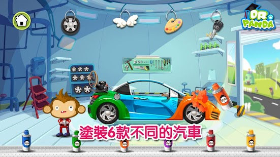 Dr. Panda 汽車美容店