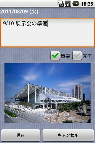 Note Pad- screenshot