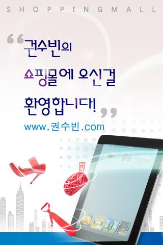 권수빈.com