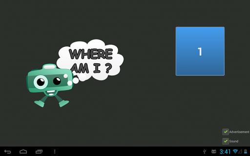 【免費解謎App】Where am I ?-APP點子