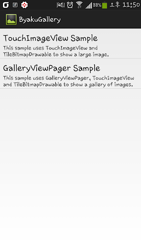 ByakuGallery - Google Play Android 應用程式