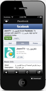 JeemTV - screenshot thumbnail