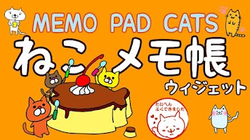 Screenshot of Cat Memo pad Widget Free