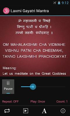 Laxmi Gayatri Mantra - screenshot