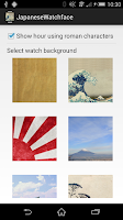 Screenshot of Japanese Wear Watch Face