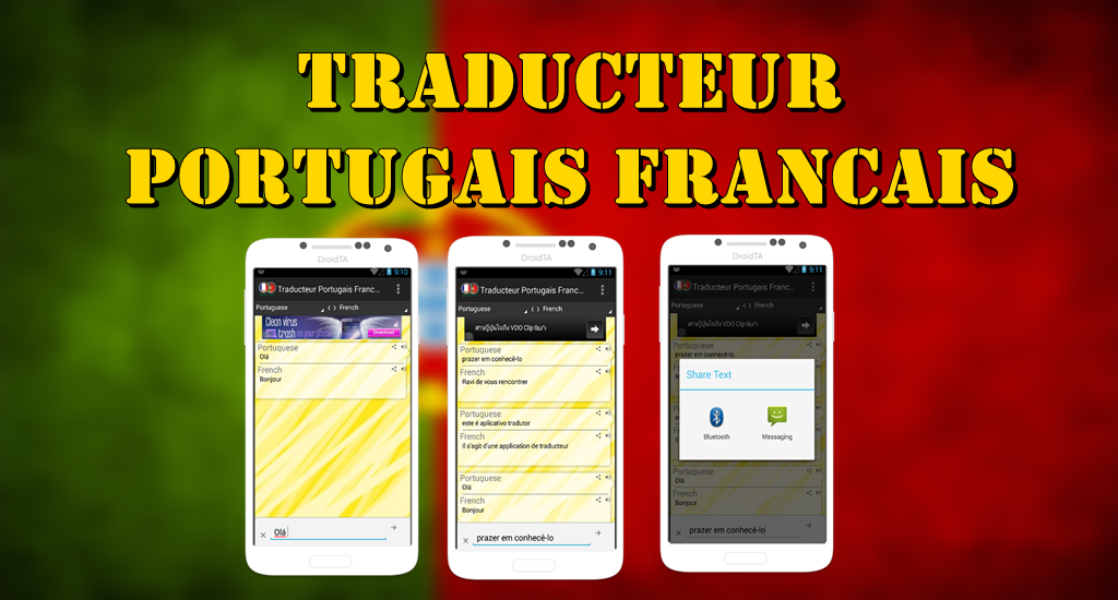 Traducteur portugais francais applications android sur for Portent traduction francais