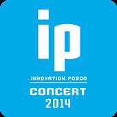 2014 포스코 IP 콘서트
