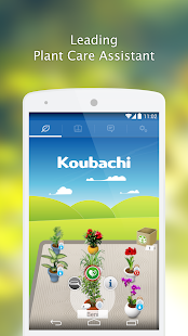 Koubachi- screenshot thumbnail