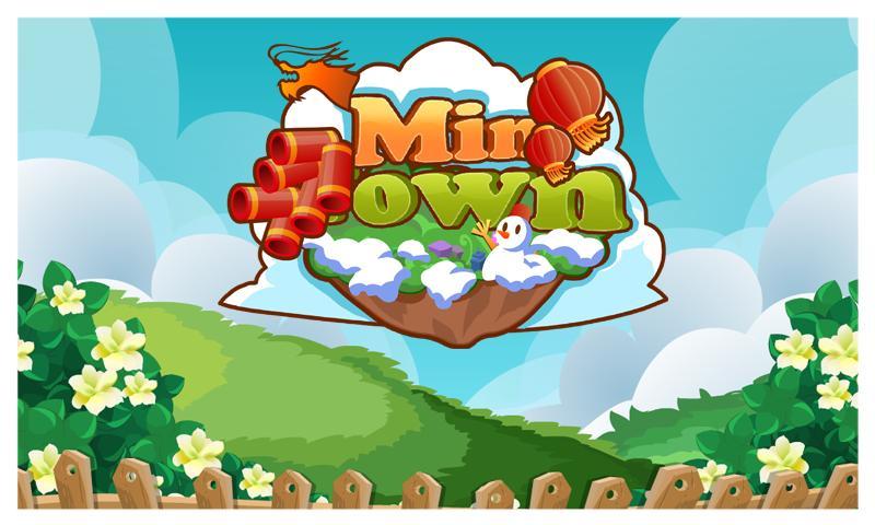 MiniTown - screenshot
