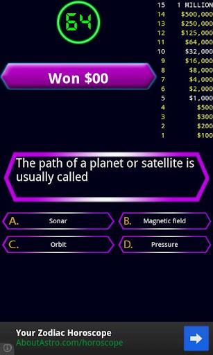 Jeeto Jackpot GK Quiz
