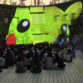 Japan:Projection mapping