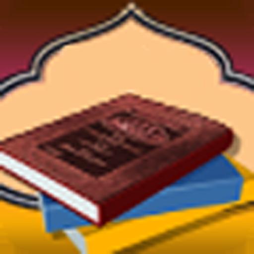 E-Quran Pro Audio(Khusorry) LOGO-APP點子