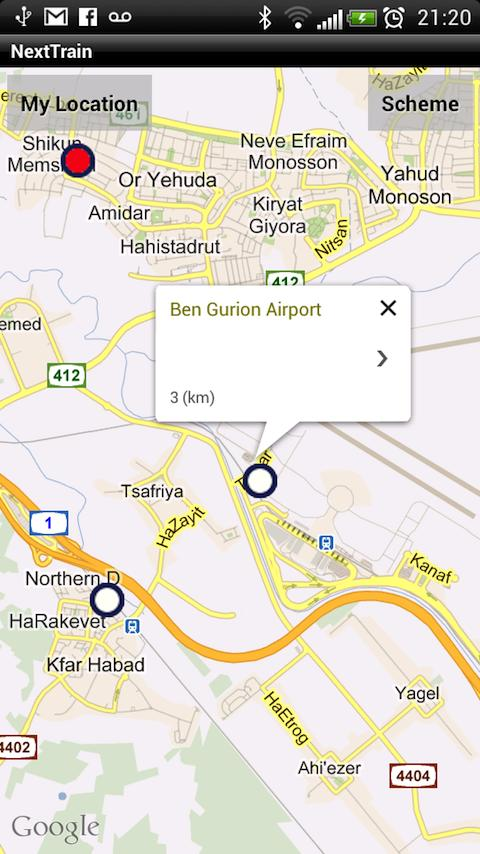 Next Train - Israel Schedule - screenshot