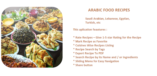 Arabic food recipes apps on google play forumfinder Gallery