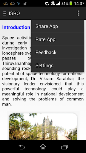 玩免費教育APP|下載ISRO app不用錢|硬是要APP