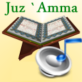 Audio Pack (Al-Ghamidi)