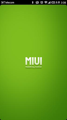 MIUI v5 카카오톡 테마