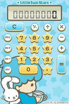 キキ&ララ電卓のおすすめ画像1
