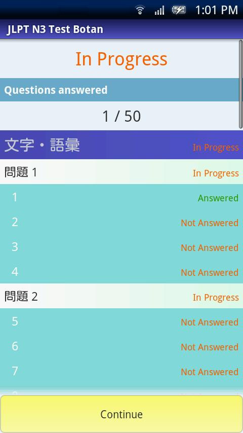 JLPT Practice Test: N3 Botan- screenshot