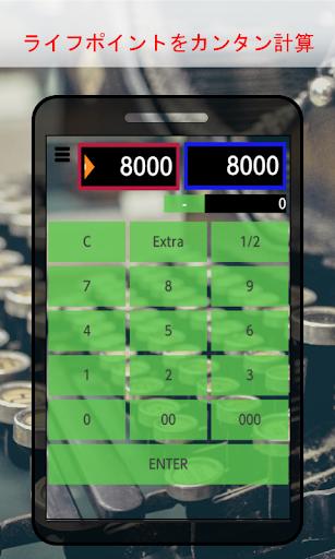 玩免費紙牌APP|下載ライフカウンター拡張ツール - デュエル・ボックス app不用錢|硬是要APP